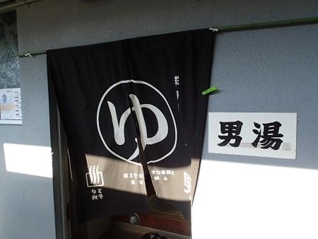 27 6 熊本 人吉温泉 三浦屋旅館BH 4