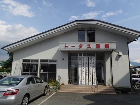 27 6 山梨 甲府 トータス温泉 1
