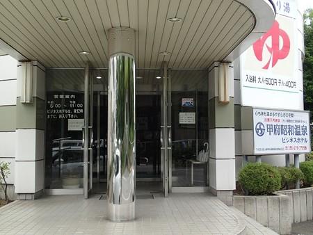 27 6 山梨 甲府 昭和温泉 ビジネスホテル 2