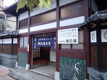 27 8 神奈川 生麦 朝日湯 1