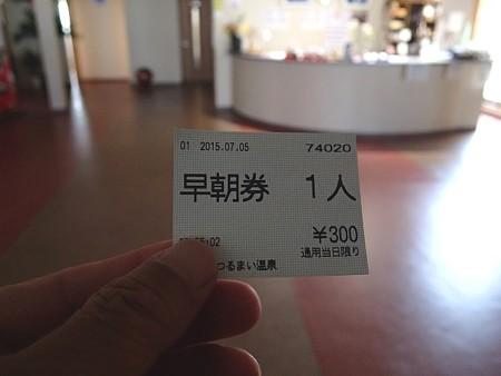 27 7 青森 鶴田 つるまい温泉 4