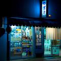 写真: 沖縄出張♪?