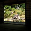 Photos: 竹林寺庭園