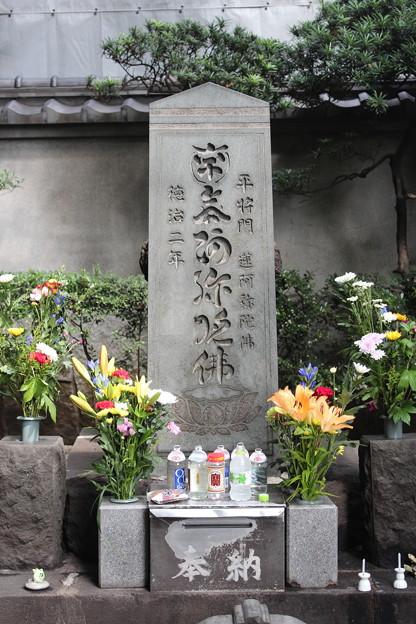 27.8.16将門首塚の碑