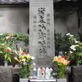 Photos: 27.8.16将門首塚の碑