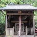 写真: 27.9.14黄金山神社