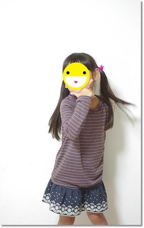 IMGP5736