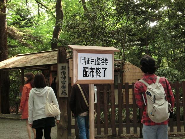 清正井(きよまさのいど)入れません!