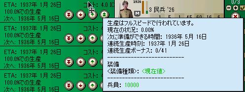 http://art45.photozou.jp/pub/993/3164993/photo/225037176_org.png