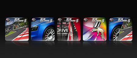 GT5 アップデート (3)