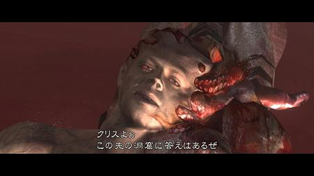 RE5 chapter3-3 (24)