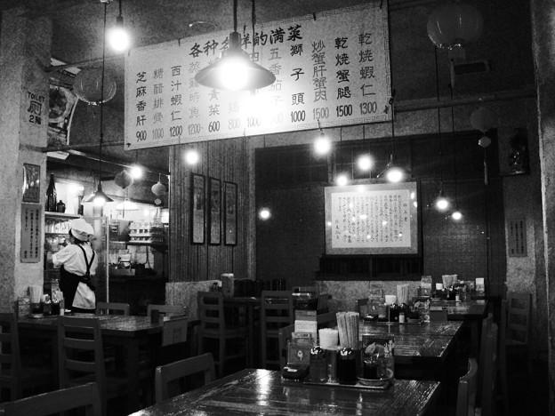 香港返還 1997年7月1日
