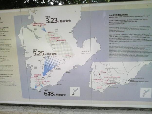 沖縄県糸満市、ひめゆりの塔なう。70年前の一週間後このあたりで多くの方が犠牲になられたとのこと。