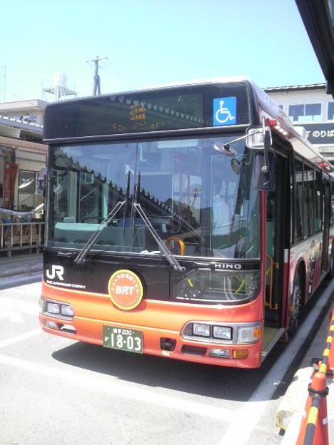 大船渡線BRT