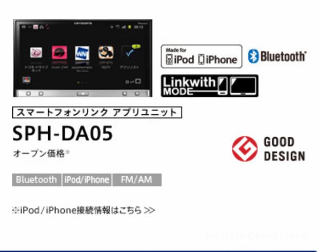 スクリーンショット 2015-08-10 19.52.52